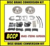 Ford_9_inch_Disc_Brake_Conversion_Kit.JPG