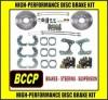 High_Performance_Ford_Disc_Brake_Kit.JPG