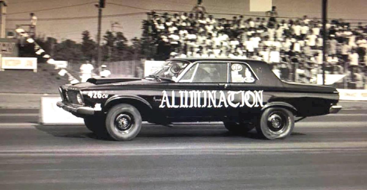 Alumination3
